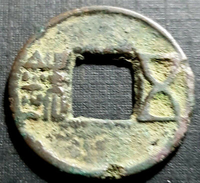 "Ancient China Han Dynasty (AD220) ""Wu Zhu"" cast coin (plus FREE 1 coin) #D3117"