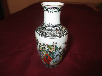 Old Chinese Hand Painted  Porcelain Small Vase Marked Liling An Exquisite Piece