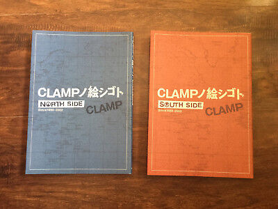 Clamp art books North Side and South Side