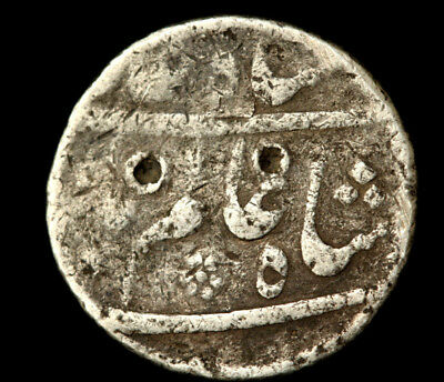 Islamic Silver Coint, Mughal Empore of India Antique Islamic Silver Coin