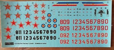 "1:72 Fujimi Decal - #35107 MiG-21MF ""Red Stars"". Without instructions."