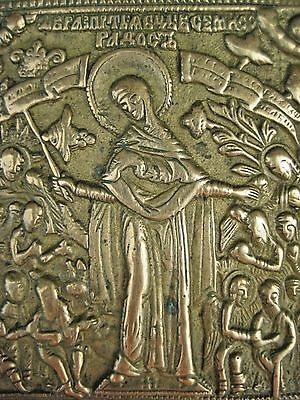 XIX century Russian Antique Orthodox cast bronze icon Blessed Virgin Mary