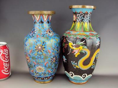"Beautiful Large 23CM/9"" Chinese Cloisonne Enamel Vases Oriental Antiques"