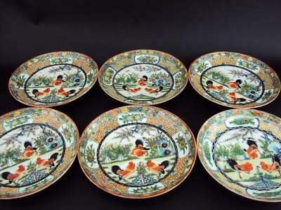 Beautiful Chinese Antiques Oriental Porcelain Famille Rose Dishes