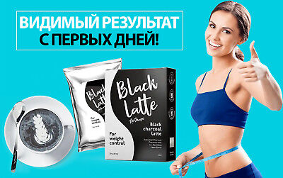 Black Latte Dry Drink 100g Black Charcoal Milk Hendel's Garden, Original 100%