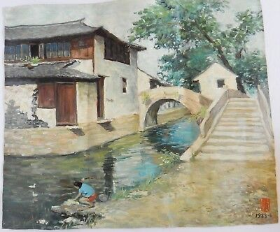 Vtg Oriental Chinese Asian Art Canvas Painting Signed Dated 1988 Village