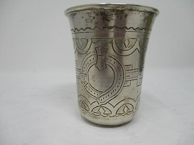 Silver 84 Antique Year 1885 Kiddush Cup Becher  Preowned