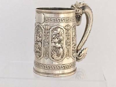 Antique Chinese Export Solid Silver Dragon Handle Mug(R2999C)