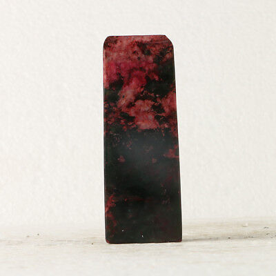 Chinese 100% Natural Bloodstone Seal GL230