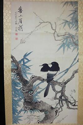 """Very Large Old Chinese Scroll Painting Flowers Vivid Birds Marked """"YuFeiAn"""""""