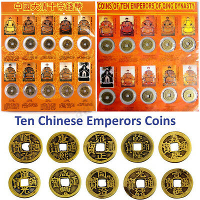 Ten Emperors Coins Collect 10pc Chinese Copper Coin Old Dynasty Antique Currency