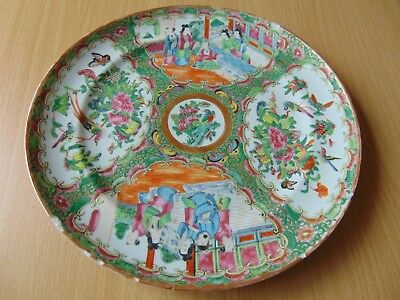 Antique Asian Chinese Famille Vert Plate 10 Inches Diameter