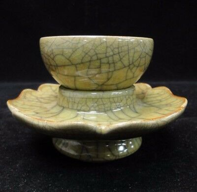 """A Set Of Rare Old Chinese """"Ge"""" Kiln Porcelain with Cup and Saucer Plate"""