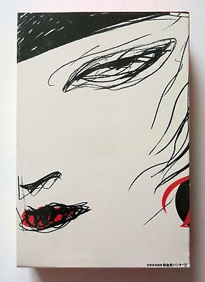 Amano Collected Art of Vampire Hunter D NEW Manga Novel Anime Comic Book