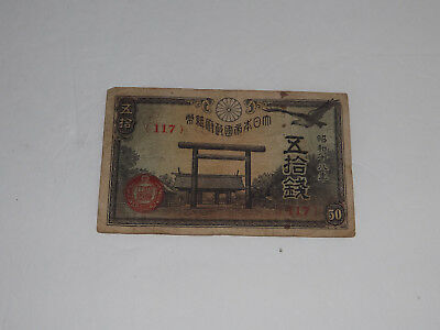 Japan Wwii Currency 50 Sen Banknote Circulated