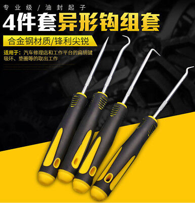 4PC Pick & Hook Set O Ring Oil Seal Gasket Puller Remover Craft Car Hand Tool