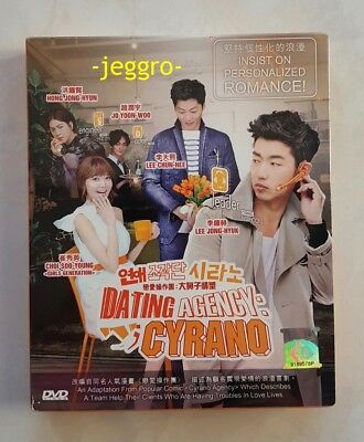 Korean Drama DVD Dating Agency: Cyrano (2013) ENG SUB Region 3 FREE SHIPPING
