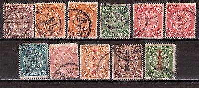 Imperial China Coiling Dragon ROC Stamps All Postally Used Lot of 11 FVF