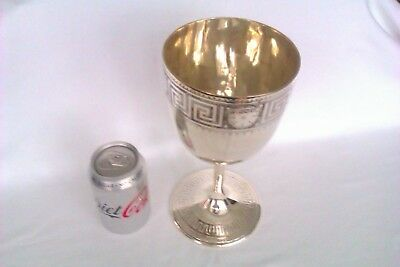 Beautifully Engraved Large Solid Silver Victorian Goblet Barnard & Sons Ltd 1872