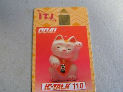 Japan used chip card ITJ Waving cat