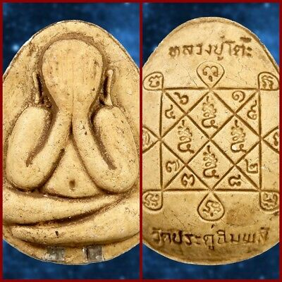 Rare PHRA PIDTA Pid Ta Thai Buddha Amulet Wealth Talisman Magic Fetish Powerful