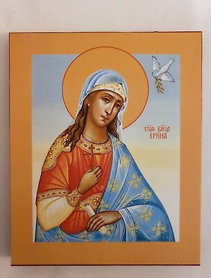 Great Martyr Irene, Orthodox Icon, Size 7, 14/16 X 9,10/16 Inches