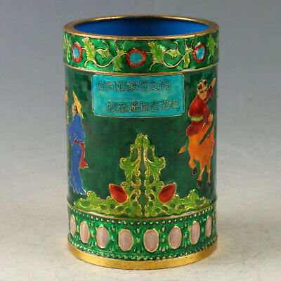Chinese  Cloisonne Hand-made Old Man & Kid Brush Pots W Qianlong Mark GL1027