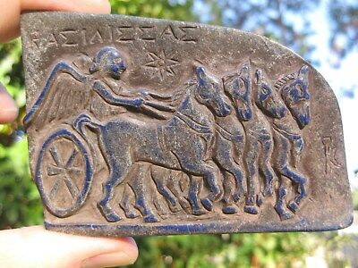 Greco-Bactrian carved lapis lazuli Horse Race Scene, 250-125 BC