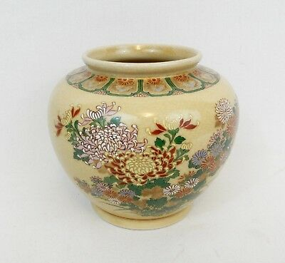 Antique Vintage Made In Occupied Japan Satsuma Vase 6""