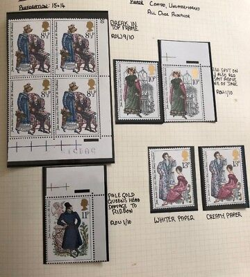 Mint Unmounted 1975 Jane Austin Bi-Centenary Decimal Stamps WITH FLAWS
