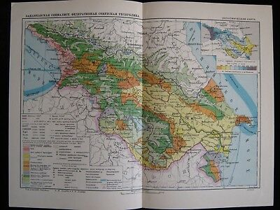 Transcaucasian Socialist Federal Soviet Republic. Map, 1930s.