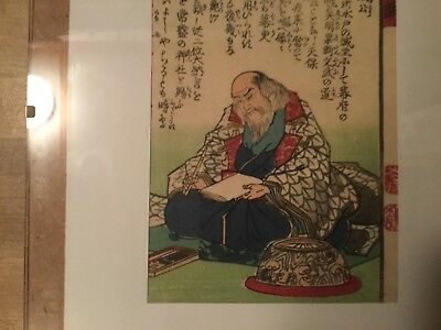 """Japanese Woodblock Print By Mousai 1877 Original. """"The Warrior Authentic Antique"""