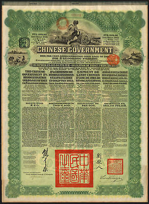 China: 1913 5% Reorganisation Gold Loan, bond for 189.40 roubles, green, with...