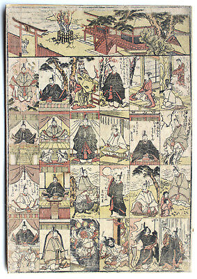 Japanese Colour WOODBLOCK PRINT With 24 portraits ca. 1900