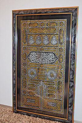 Covering of the door of the Kaaba Drawing Signed Mecca Painting
