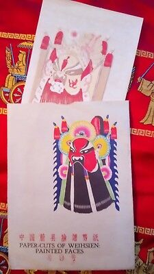 vintage Chinese original cut out paper opera mask Weihsien painted face.