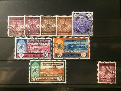 Oman 1971, Surch / Optd Stamps lot VFU [O155]