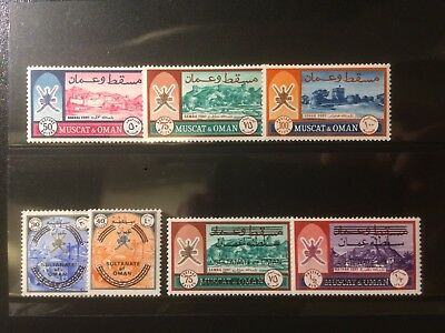 Oman 1966-71, Surch / Optd Stamps lot MNH CV$120 [O156]