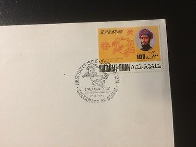 Oman 1974, Centenary of UPU Stamp Set - FDC First Day Cover [O158]