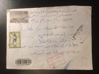 Oman - Cover from (ibri) to Iraq VF [O164]