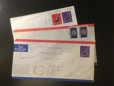 Oman - x3 Cover from (Seeb & CPO Muscat) to Iraq & Italy VF [O166]
