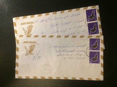 Oman - x2 Cover from (Saham) to Iraq VF [O171]