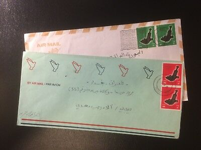 Oman - x2 Cover from (Ruwi) to Iraq VF [O172]