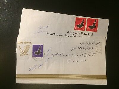 Oman - x2 Cover from (Al Wadi Al Kabeer) to Iraq VF [O177]