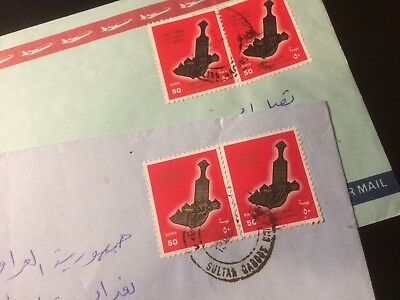 Oman - x3 Cover from (Sultan Qaboos University) to Iraq & Egypt VF [O185]