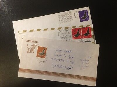 Oman - x3 Cover from (CPO Muscat) to Iraq VF [O187]