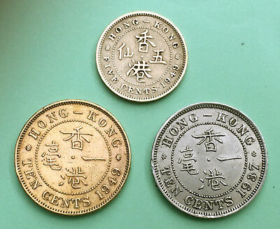 HONG KONG - British:- 3 different mid 20th. century King George VI coins. AP7301