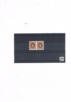 EGYPT STAMPS #21 KING FUAD 5m DEFINITIVE 1923-4 IMPERFORATED PAIR