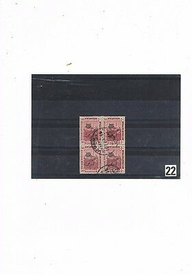 """EGYPT STAMPS #22 1922 50m OVERPRINTS WITH RARE """"ATTARINE"""" CANCELLATION"""