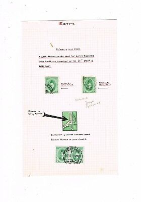 EGYPT STAMPS #23 1923-4 RETOUCH OF 4m GREEN CHALHOUB D94c POSITION 23